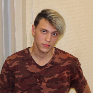 Ройко Сергей