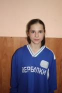 Богатова Ольга