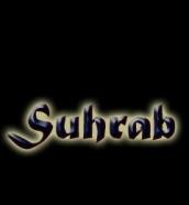 Магомедов Сухраб