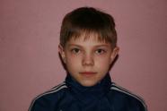Климов Кирилл