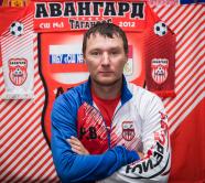 Меньшиков Роман