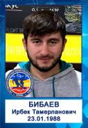 Бибаев Ирбек