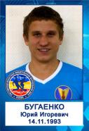 Бугаенко Юрий