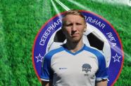 Башкиров Александр