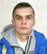 Медов Динар