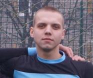 Шубин Артём