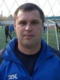 Ерохин Олег