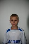 Скляренко Александр