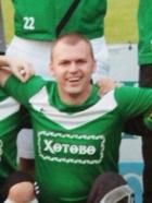 Кочетышкин Роман
