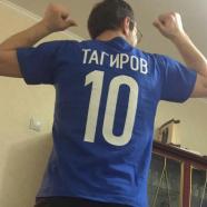Тагиров Халипа