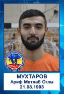 Мухтаров Ариф