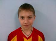 Горшков Павел