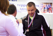 Данилин Олег