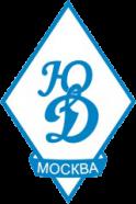 Юный Динамовец 2003