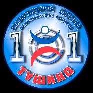 Тушино 2001
