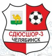 СШОР-3-2 2008