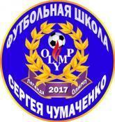 ФШ Чумаченко 2006