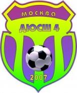 СШ №4 2001