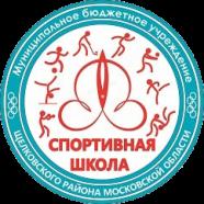 СШ Щелковский район 2005