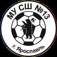 СШ №13 2007
