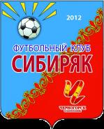 Сибиряк 2004