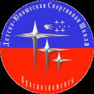 ДЮСШ Краснознаменск 2002