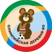 ОД-80 (2) 2006
