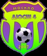 СШ №4 2004