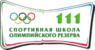 СШОР №111 (юн) 2004