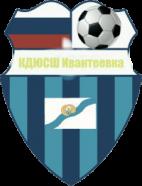 КДЮСШ Ивантеевка 2005