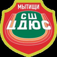 ЦДЮС Мытищи 2004