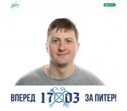 Цмокало Александр