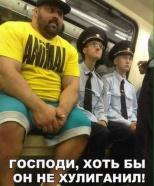 Хостыкьян Карен