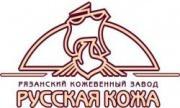 Администратор Кубка Русской Кожи