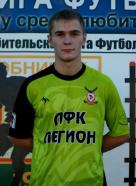 Никитин Иван
