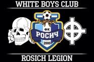 Legion Rosich