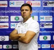 Ларин Алексей