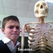 Орловский Олег