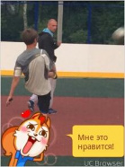 Шлеев Сергей