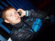 Старченко Алексей
